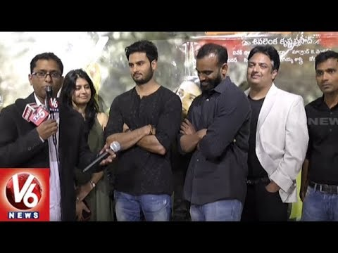 Actor Sudheer Babu Participates In Meet And Greet In Houston | Sammohanam Movie | V6 USA NRI News