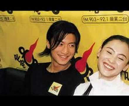 Cecilia Cheung 张柏芝 & Other Men