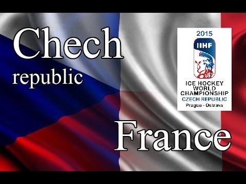 Chech Republic vs France (Чехия - Франция) 5:1