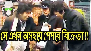 KAISHYA FUNNY | BANGLA DUBBING | NEW VIDEO 2018