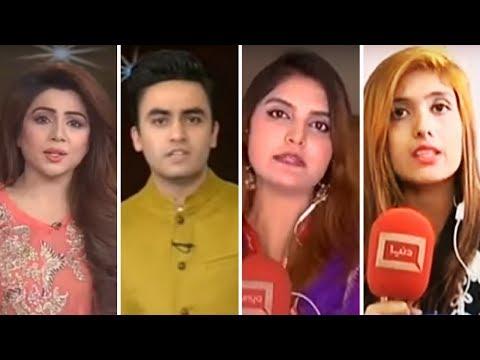 Eid Kesi Guzri? Meethi Meethi News Stories from Across Pakistan - 27 June 2017 - Dunya News
