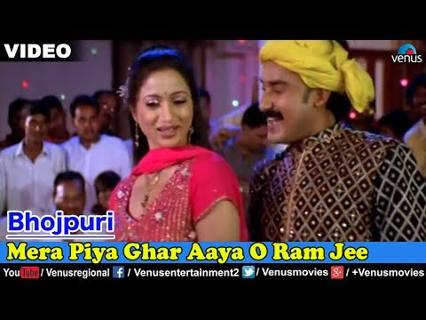 Hits Of Baleshwar (mera Piya Ghar Aaya O Ram Jee) (bhojpuri) video