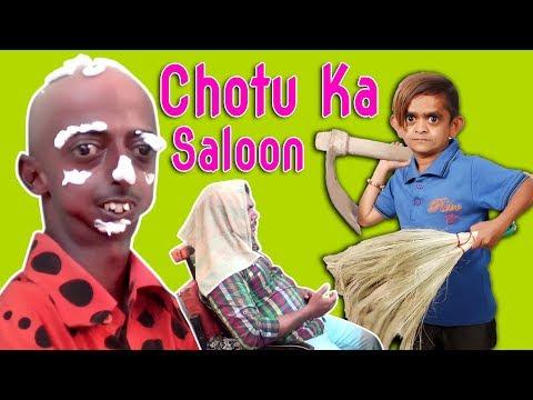 छोटू की तीन पत्ती  | CHOTU KI TEEN PATTI | Chotu Comedy | Khandesh Hindi Comedy