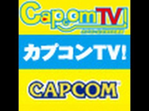 「カプコンTV!」ニコニコ超会議2015特番チャンネル