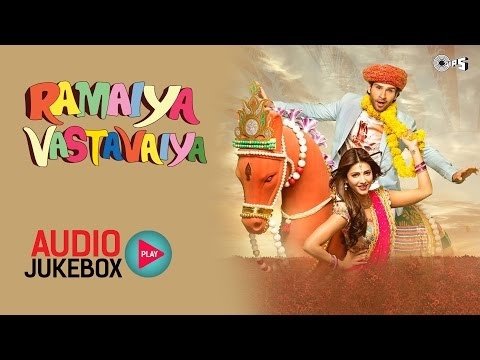 Ramaiya Vastavaiya Audio Jukebox -  Full Songs Non Stop video