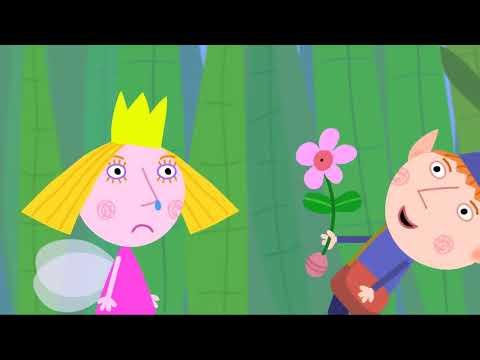 Маленькое королевство Бена и Холли - Сборник 001