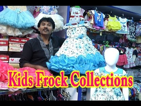 Kids Frock Collections / Party Wear Frocks /  Diwali Latest Designs
