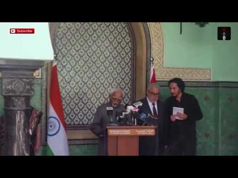 Hamid Ansari: India Signs 2 MoUs With Morocco