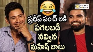 Anchor Pradeep Making Fun of Bharat Ane Nenu Movie Posters