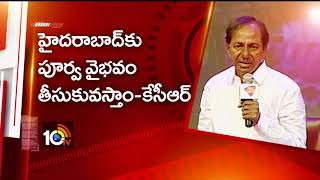 Telangana No 1 State in India: CM KCR | India Today Conclave South 2018