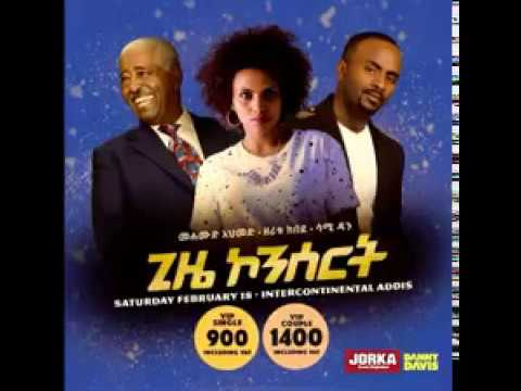 New single by Zeritu Kebede