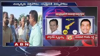 Tirupati Public Opinion on AP Latest Politics | Assembly Polls 2019 | Public Point | ABN Telugu