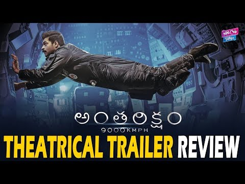 Antariksham Movie Trailer Review | Varun Tej | Lavanya Tripathi | Tollywood | YOYO Cine Talkies