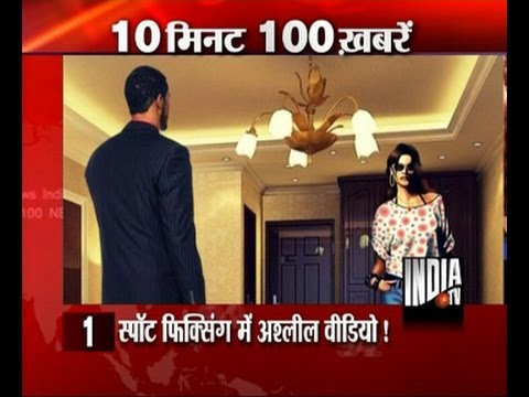 News 100 - 18th May 2013, 11.00 AM, Part 1