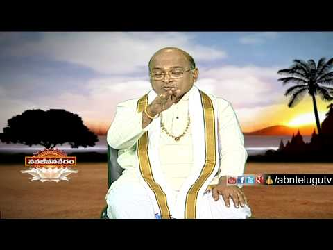 Garikapati Narasimha Rao About God Devotion | Nava Jeevana Vedam | Episode 1293