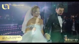 Noorallah Wedding - Islam Zaki & Amira