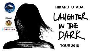 Hikaru Utada Laughter In The Dark Tour 2018 Ps Vr Ii 34 Hikari 34 34 Chikai 34