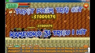 Ngọc Rồng Online - Tuyệt phẩm trái đất kamejoko 31 triệu HP víp nhất 7 sever
