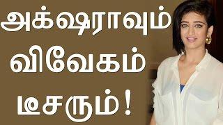 Tamil Cinema News | Kollywood News | Tamil Cinema Seithigal