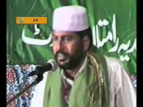 Saif Ul Malook(akhtar Shakar Ghari)punjabi Arifana Kalam.by Visaal video