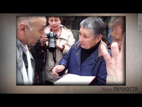 Культ Личности. Людмила Улицкая