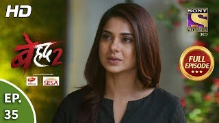 Beyhadh 2 - Ep 35 - Full Episode - 17th January, 2020