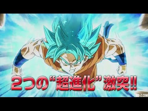 New Dragon Ball Anime Announced  Dragon Ball Super