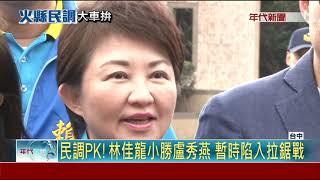 中市長民調PK!林佳龍36.13% 盧秀燕35.12%