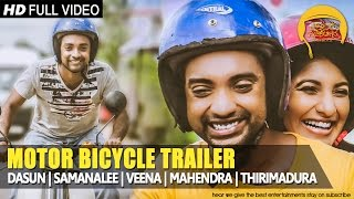 Motor Bicycle Movie Official Trailer #2 (2015) - Sinhalese Movie