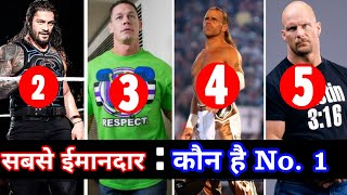 WWE के 5 सबसे ईमानदार Wrestler || Top 5 Wrester Who Never Cheat ||
