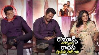Nandamuri Kalyan Ram Funny about Shalini Pandey Romantic Scene in 118 Movie | Filmylooks