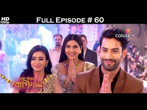 Ek Shringaar Swabhiman - 10th March 2017 - एक श्रृंगार स्वाभिमान - Full Episode (HD) thumbnail