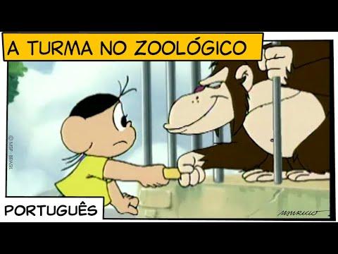 Turma da Mônica - A Turma no zoológico