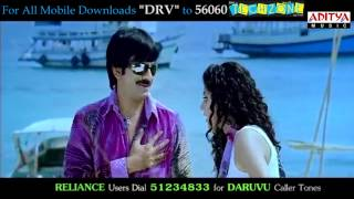 Daruvu - Ussmalaresay Video Song - Daruvu Movie New Trailer