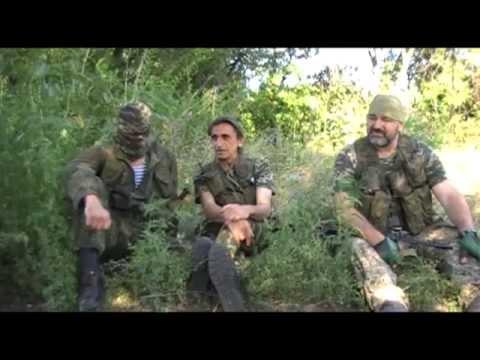 26.07 где-то на окраинах Донецка, интервью с ДРГ Птица