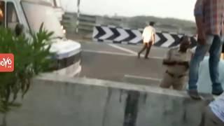 విజయవాడ దగ్గర ఘోర రోడ్డు ప్రమాదం! 8 Dead! - Massive Road Accident At Vijayawada In AP! | YOYO TV