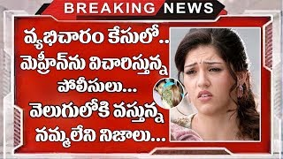 Mehrene Kaur Pirzada On Chicago Incident Telugu heroines in America Tollywood Actress Side Business