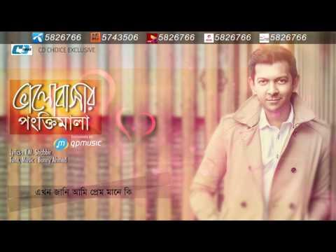 Valobashar Pongtimala | Tahsan | Audio Jukebox | New Song 2016