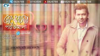 Valobashar Pongtimala | Tahsan | Audio Jukebox | New Song