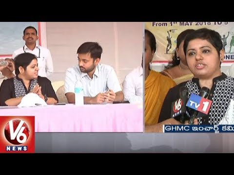 GHMC Incharge Commissioner Bharathi Holikeri Inaugurates Summer Coaching Camps 2018 | V6 News