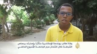 وفاة طالب بهندسة الإسكندرية متأثرا بإصابته برصاص الشرطة