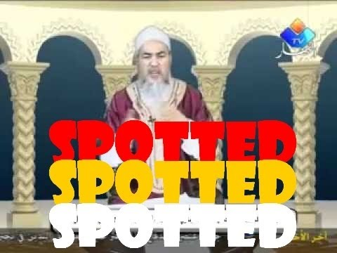 DARBA : SPOTTED par Cheikh Chems Eddine /IRBAN