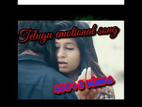 Yedhoroju nuvu vastavanna full vedeo song|Telugu hit songs|yedho roju emotional song|love songs