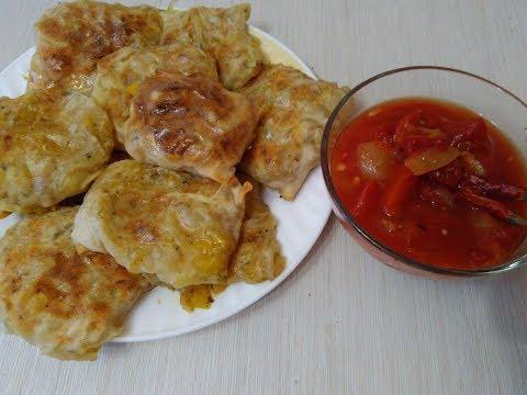 Очень вкусное Блюдо Буракча с Тыквой