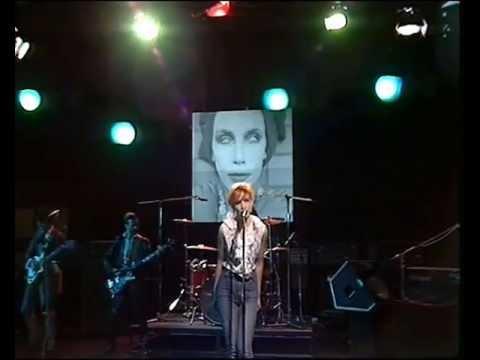 Eurythmics ~ Never Gonna Cry Again 1981 (OGWT)