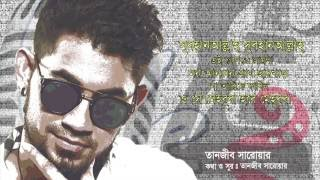 WE2   Official Promo   Ahmed Razib   Tanjib Sarowar   Bangla New Song   2016