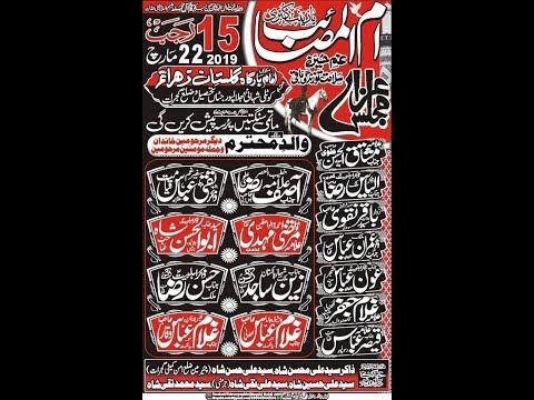 ???? Live Majlis-e-Aza | 15 Rajab 2019 | Shahni Kotli Gujrat ( www.Gujratazadari.com )