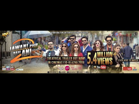 Jawani Phir Nahi Ani - 2 [Trailer] ARY Films thumbnail