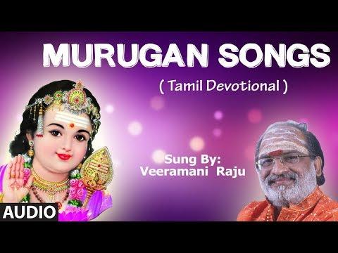 Murugan Songs - Veeramani Raju | Tamil Devotional Songs | Murugan Tamil Devotional Songs | Goturi