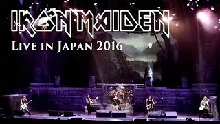 IRON MAIDEN - Speed Of Light - Live in Japan ( @ Ryogoku Kokugikan 21/4/2016 ) [HD]